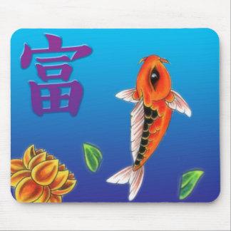 Pescados de Koi y cojín de ratón amarillo de Lotus Alfombrilla De Ratón