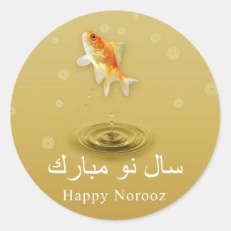 Pescados felices de Norooz - pegatina persa del