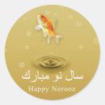 Pescados felices de Norooz - pegatina persa del Añ