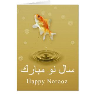 Pescados felices de Norooz - tarjeta de