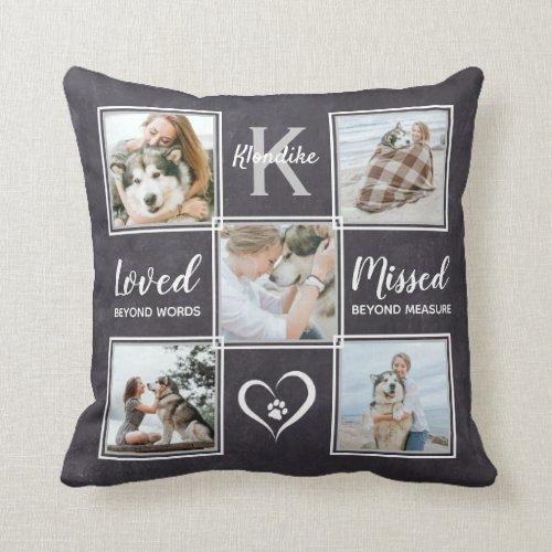 Pet Dog Memorial Keepsake Photo Collage Throw Pillow