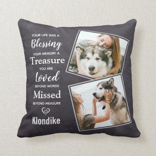 Pet Dog Memorial Sympathy Pet Loss Photo Throw Pillow