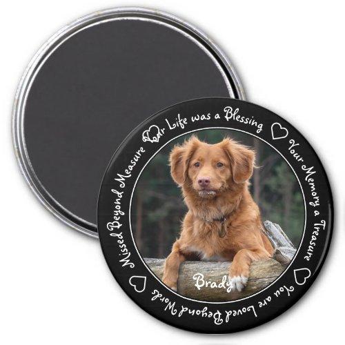 Pet Loss Remembrance Keepsake Dog Pet Memorial Magnet