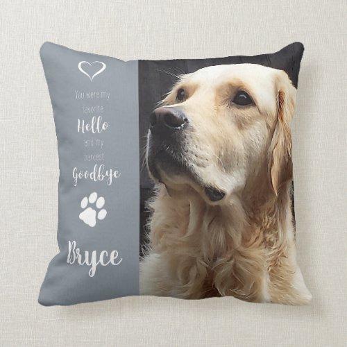 Pet Photo Memorial _ Add Your Photo _ Dog Photo Throw Pillow