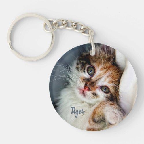 Pet Sympathy _ Dog Lover Keepsake _ Pet Memorial Keychain