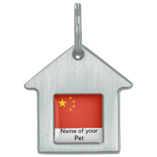 Pet Tag with Flag of China