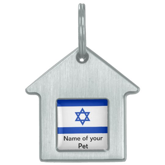 Pet Tag with Flag of Israel