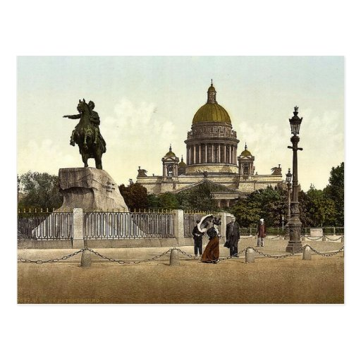Peter the Great Place, St. Petersburg, Russia clas Postcard