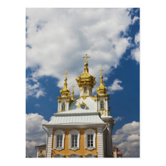 Peterhof, Grand Palace, chapel wing 2 Postcard