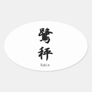 Petirrojo traducido a símbolos japoneses del kanji pegatina óval