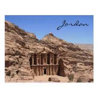 petra Jordania del monasterio Tarjetas Postales