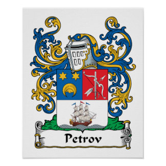 Petrov Family Crest Poster