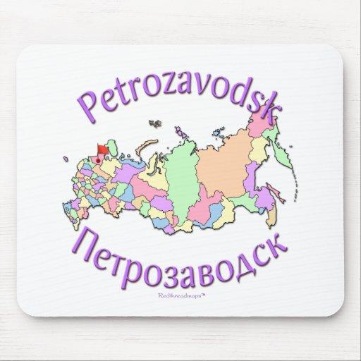 Petrozavodsk Rusia Tapete De Ratones