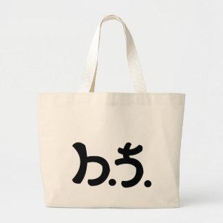 Phadiair Bunsai Serie (Bag) Large Tote Bag