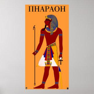 PHARAOH (matemáticas y letras griegas) Póster