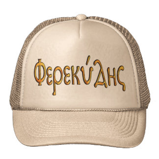 Pherecydes of Syros Hats