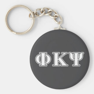 Phi Kappa Psi White Letters Key Chains