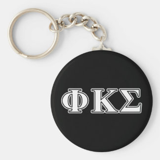 Phi Kappa Sigma White and Black Letters Key Chain