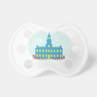 Philadelphia cyrillic pacifier