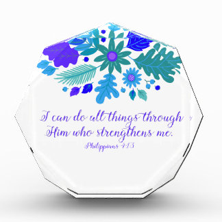 Philippians 4:13 – I Can Do All Things - Verse Award