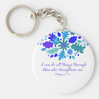 Philippians 4:13 – I Can Do All Things - Verse Keychain