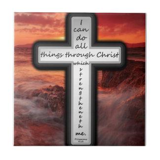 Philippians 4:13 ceramic tile