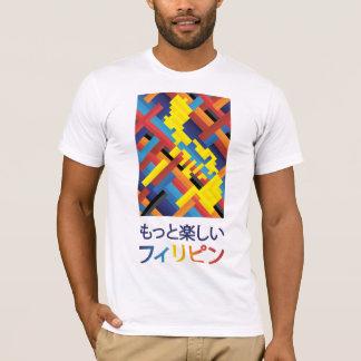 Philippines Tourism Shirt - もっと楽しいフィリピ