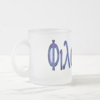 Philolaus Frosted Glass Coffee Mug