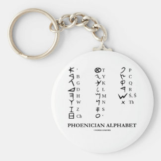 Phoenician Alphabet (Linguistics Cryptography) Keychain