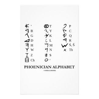 Phoenician Alphabet (Linguistics Cryptography) Stationery
