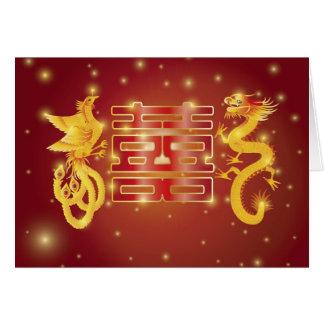 Phoenix Dragon Wedding Card