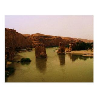 PHOTO of  Hasankeyf  southeastern Turkey Post Cards