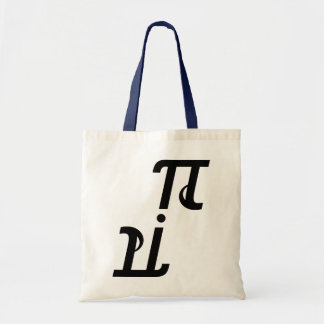 Pi Ambigram Canvas Bags