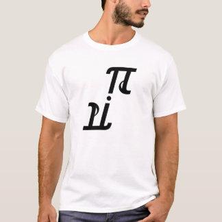 Pi Ambigram T-Shirt