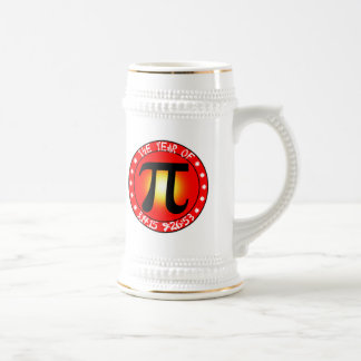 Pi Day - Year of Pi  3/14/15 9:26:53 Beer Stein