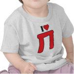 Pi - I Love Pi Shirt