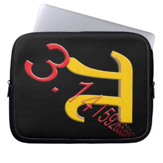 Pi Laptop Sleeve