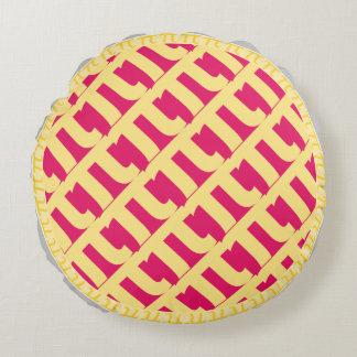 Pi Lattice Pie Pillow - Pie in a Pan