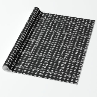 Pi Nerdy Wrapping Paper Black and White Design