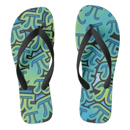 Pi symbol blue-green flip flops