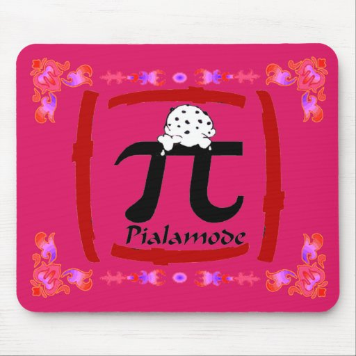 Pi Symbol Mousepad