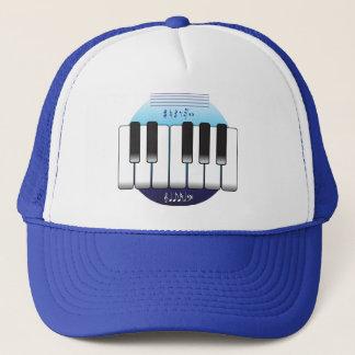 Piano Globe Hat