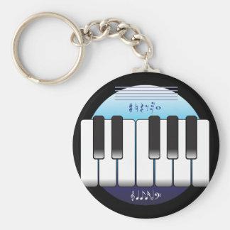 Piano Globe Keychain