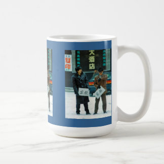 Picking up clients coffee mugs
