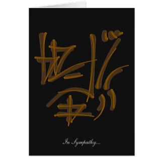Pictograma del este, fuerza, humildad en tarjeta de felicitación