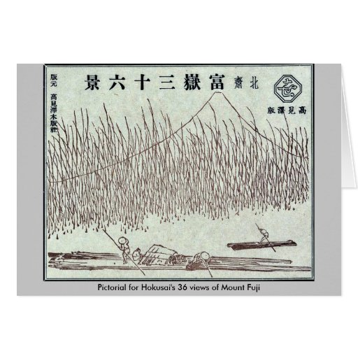 Pictorial for Hokusai's 36 views of Mount Fuji Greeting Cards