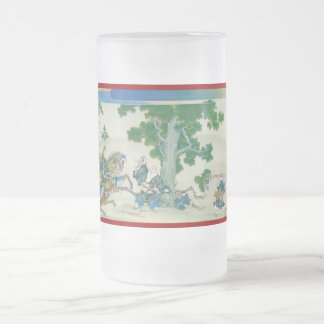 Pictorial Life of Nichiren Shonin pt.15 Frosted Glass Beer Mug