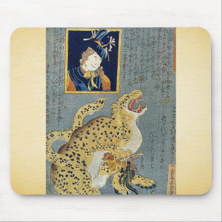 Picture of a tiger by Ochiai Yoshiiku Ukiyoe Mousepads