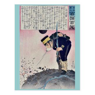 Picture showing a monster by Kobayashi,Kiyochika Postcard