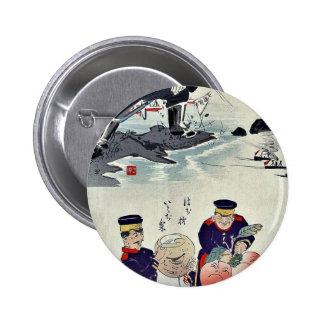 Pictures-military tactics by Kobayashi,Kiyochika Button